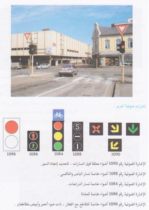 Screenshot_132