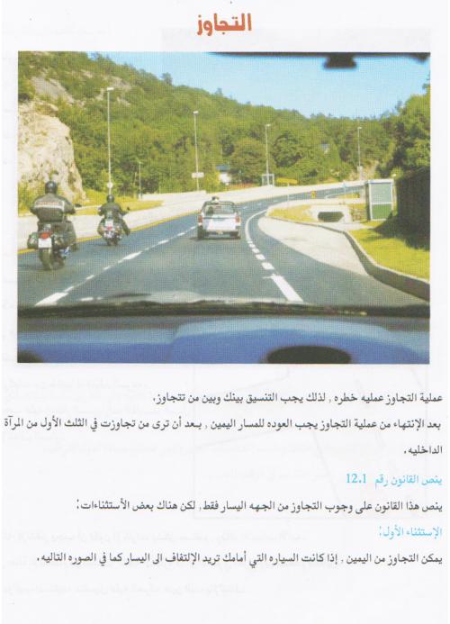Screenshot_165