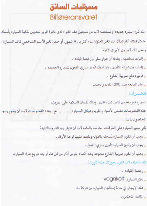 Screenshot_173